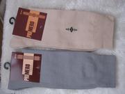 Элитные носки мужские