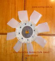 Вентилятор (крыльчатка) радиатора на двигатель Хино (Hino) K13С