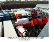 Разбор грузовиков,  Европа,  Америка,  Корея,  Китай.
