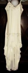Продам , очень красивое вечернее платье