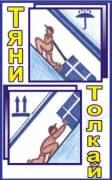 Компания «Тяни-Толкай» — Новосибирск