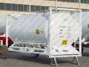 Контейнер цистерна Atlant TCC 2027