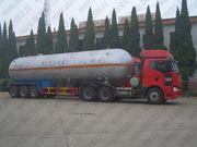 Газовоз ATLANT LPGC5623
