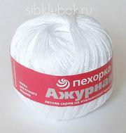 Заказать пряжу и нитки для ручного вязания почтой