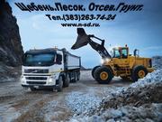 Щебень,  песок,  отсев,  пгс,  глина,  земля с доставкой в Новосибирске.