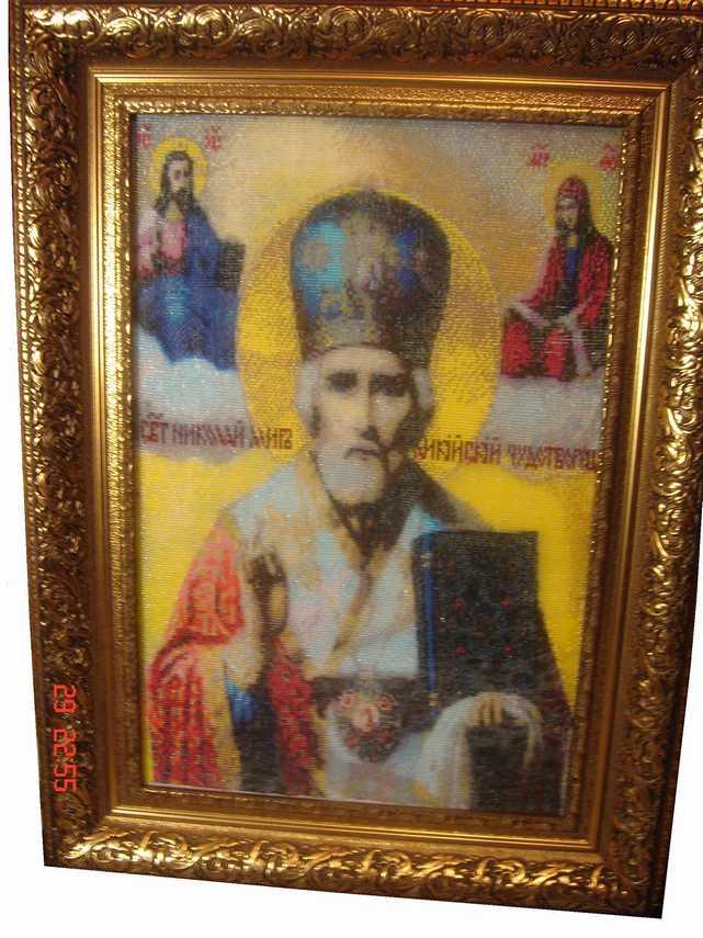 Экзотические животные, Харьков, Московский район, цена.