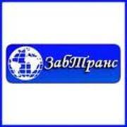 Забайкальская транспортная компания