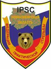 Практическая стрельба в Новосибирске из пистолета
