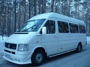 Заказ микроавтобуса WV LT35