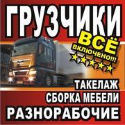 Новосибирское агенство грузоперевозок