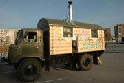 Продам  ГАЗ-66 кунг.