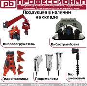 Гидромолоты,  вибропогружатели,  гидроножницы,  виброплиты для строительн