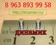 БЕСПРОВОДНЫЕ МИКРОНАУШНИКИ В Новосибирске