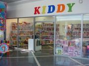 Продам магазин детских игрушек.