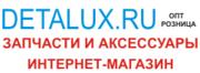 Запчасти новосибирск и аксессуары для иномарок оптом и в розницу
