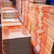 Кредит до 400 000 руб за 1 день