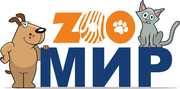Событие года – «ЗООмир-2012»