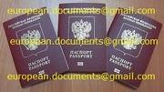 Паспорт ЕС,  Паспорт РФ,  Паспорт Украины,  Загранпаспорт.