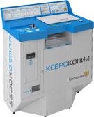 Продам копировальный аппарат Копиркин Б/У (Новосибирск)