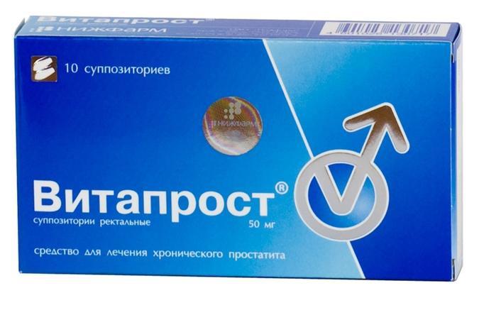 Препараты лечения простатита отзывы