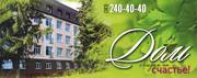 2-к квартира,  59.2 кв.м.,  Кудряшовский бор,  элитный поселок GreenHouse