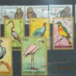 Коллекция серийных марок