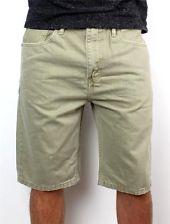 продам новые шорты мужские 100%  хлопок 50-52 Германия (сидалище не зауженное)