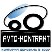 Контрактные Двигателя  ДВС Коробки АКПП,  МКПП