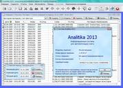 Analitika 2013 Net Система для управления торговой организацией