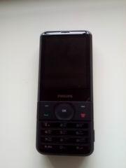Продам Philips Х710 Black
