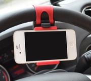 Держатель для руля для iPhone iPod MP4 GPS и т.д.