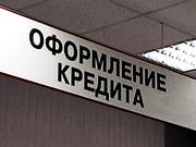 Займ наличными от частного инвестора. (Работаем по всей РФ).