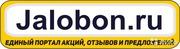 Рекламный интернет-портал Jalobon. ru
