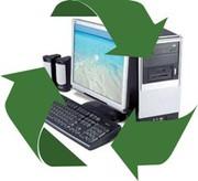 Утилизация и экспертиза компьютерного оборудования и оргтехники