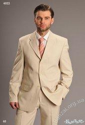 Продам новые мужские костюмы Германия 50 и 54/174-182