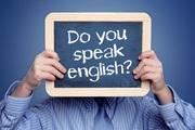 Легкий способ изучения английского языка