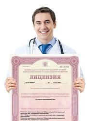 Лицензия для открытия Стоматологии
