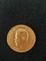золотая монета Николая II 10 рублей 1900года
