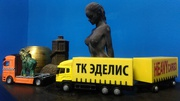 Переезды из Новосибирска по России