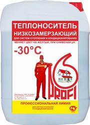 Низкозамерзающие теплоносители для систем отопления,  хлорпарафин