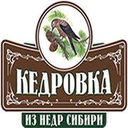 Продажа оптом грибов,  ягод,  кедровой продукции,  меда и трав.