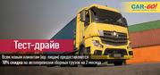 Грузоперевозки по всей России компания