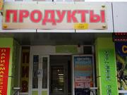 Магазин продуктов  (с холод. камерой)