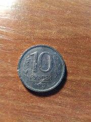 10 рублей,  1992 года (Банк России)