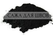 Чёрный строительный пигмент,  сажа оптом
