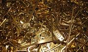 Купим лом цветных металлов