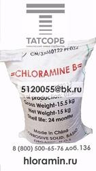 Продается хлорамин Б,  недорого