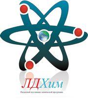 Химическое сырьё,  промышленная химия в Новосибирске