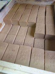 Мыло хозяйственное с доставкой по РФ