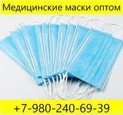 Медицинские маски оптом с доставкой в Новосибирске